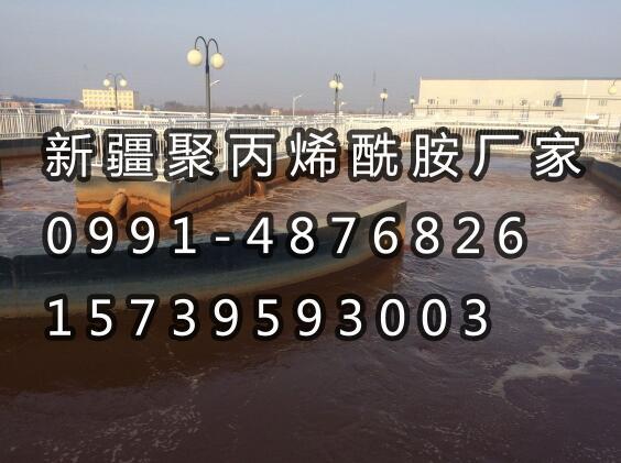 和田某污水处理厂
