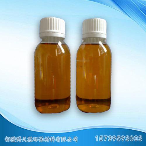 新疆有机硫tmt-15