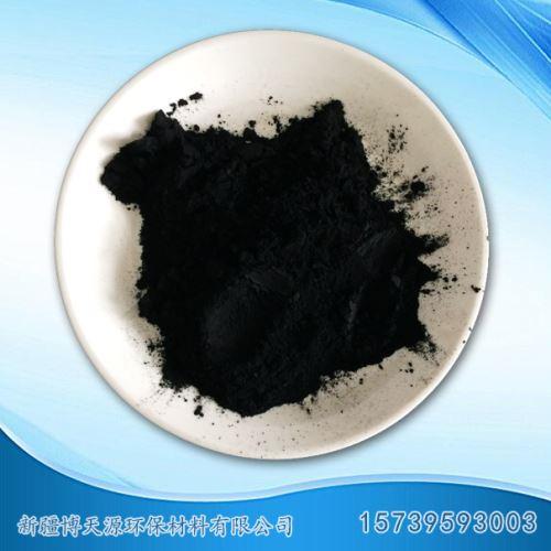新疆粉末活性炭