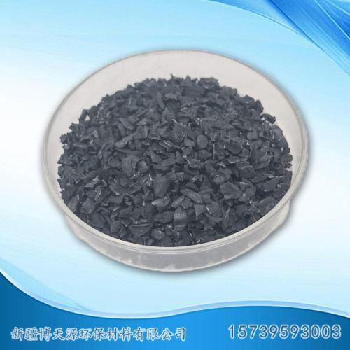 新疆椰壳活性炭