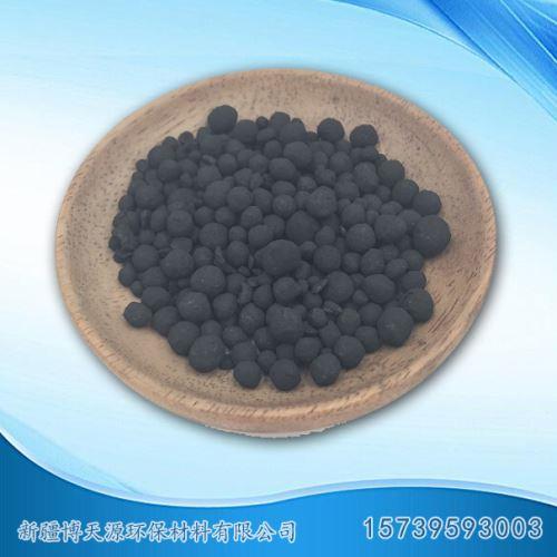 新疆球状活性炭